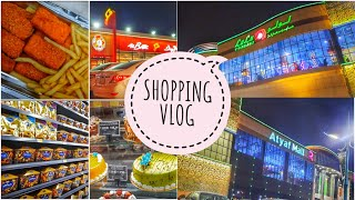 LULU Shopping Vlog | Atyaf Mall | KSA | Shopping Vlog | Albaik | Habibis Hub