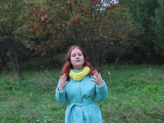 Изображение предпросмотра прочтения – ВасилисаВолынцева читает произведение «Вечер» И.А.Бунина
