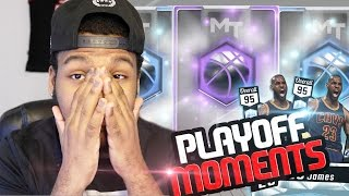 NBA 2k17 MyTeam Pack Opening - Diamond 95 LeBron James! Best SF in the Game? New Playoff Boxes!
