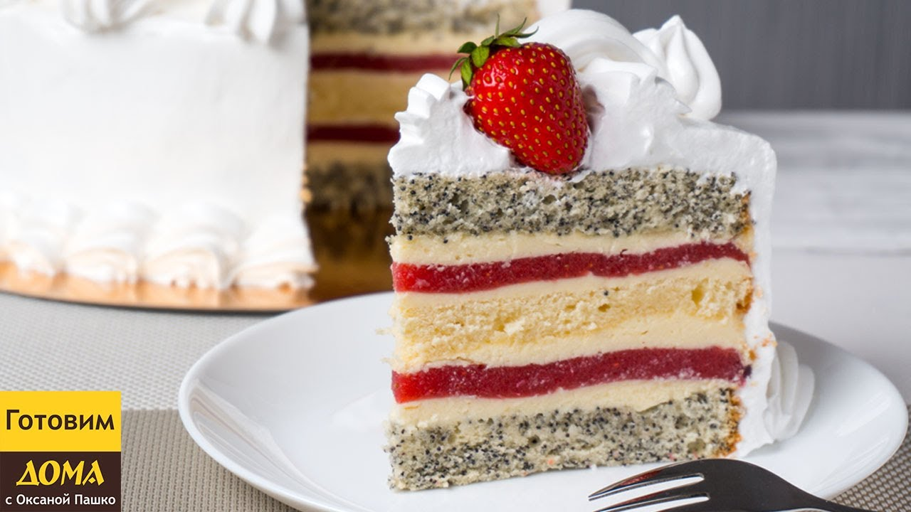 торт первый поцелуй пошаговый рецепт