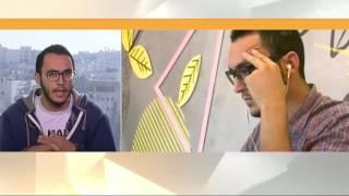 حياة رام الله في فيديو قصير
