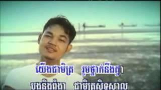 Sapoun Midada/Sapoun Midada old song /Sapun Midada non stop