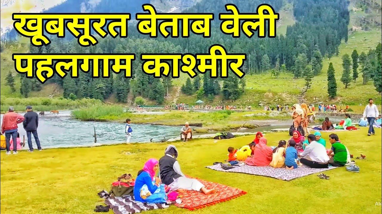 Beautiful betaab valley pahalgam kashmir june 2015 full 1080p hd video alertcitizen