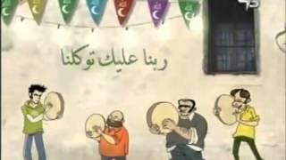 ماشي بنور الله طارق العربي طرقان