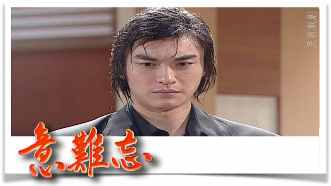 Download 意難忘 EP680