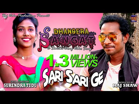 SARI SARI GE ! SANTALI HD VIDEO OFFICIAL