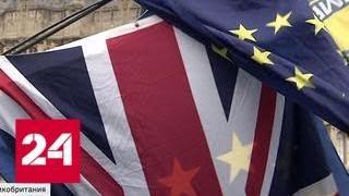 Граница Страха Хаоса Российская Британская Экономика | видео новости политики и экономики смотреть