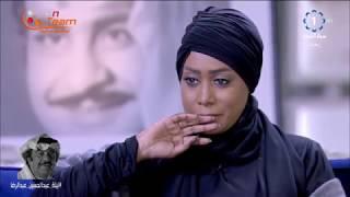 لحظات بكاء مؤثرة  بعد رحيل الفنان عبد الحسين عبد الرضا