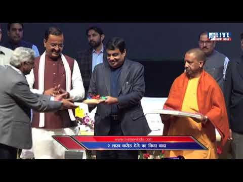 Nitin Gadkari Addresses Media In Lucknow - Live Now India
