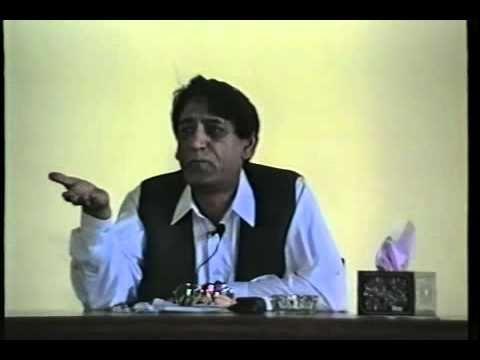 Tasawwuf Wahid Tareqa Zindage 3 Of 24 By Prof. Ahmad Rafique Akhtar (Sialkot-1996).avi