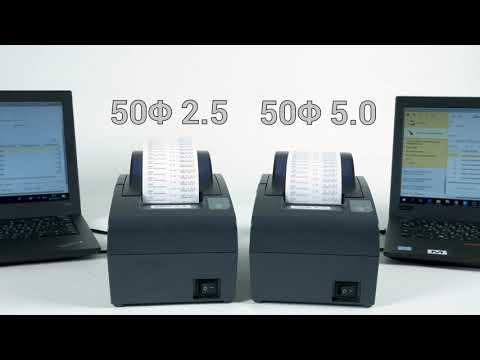 Добавлена поддержка ККТ АТОЛ. Реактивная печать чеков.