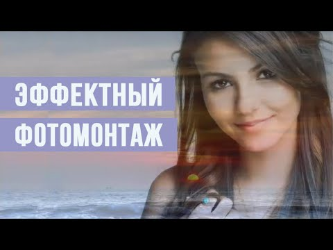 Программа для видео и фотомонтажа на российском