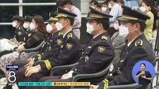 """[JTV 8 뉴스] 자치경찰 출범...""""아동 …"""