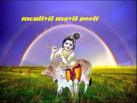 mouliyil mayilpeeli song