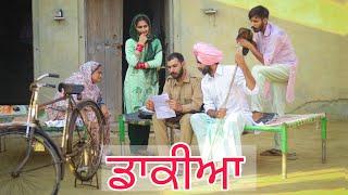 ਡਾਕੀਆ (postman). latest Punjabi comedy video 2021