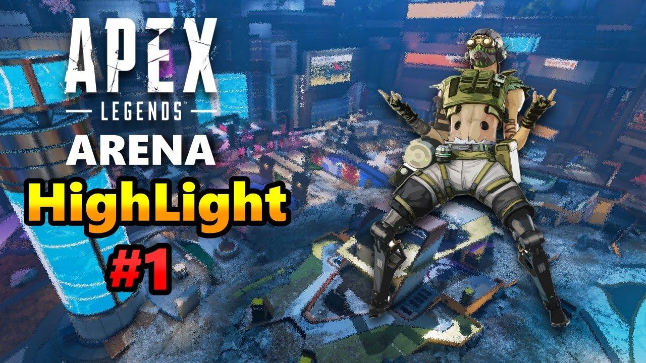 HighLight โหมด  ARENA #1 I APEX LEGENDS