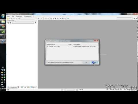 Как перевести PDF в JPG - STDU Viewer