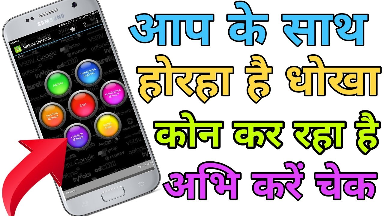Android Phone Secret Feature   Most Useful Dangerous Settings   Free    हिन्दी By Md Presents