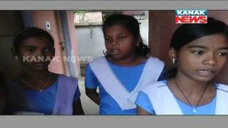 School Teacher Forced Girl Student To Clean Toilet In Konark