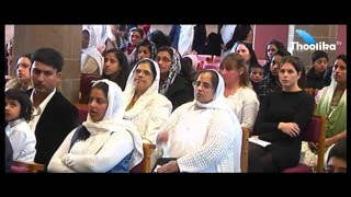 Viewing Service of Hephzy Mathew (Tiby) (31) part 1