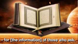 Suratul Fussilat Recited by Abdul Rahman As Sudais