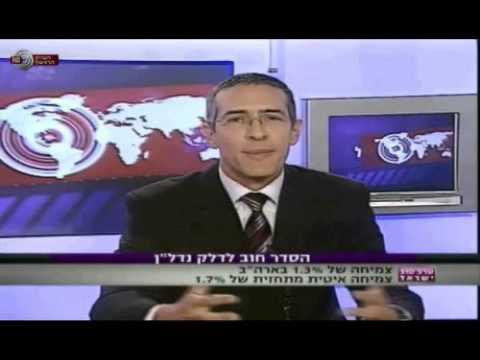 ערן פסטרנק ערוץ 1