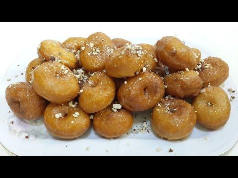 la vraie recette des Donuts (YouYou)