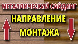 видео Советы по самостоятельному монтажу палубной доски