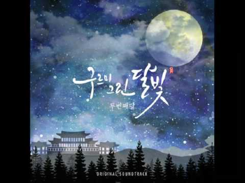 Second Moon  - After Another Time OST Moonlight Drawn by Clouds