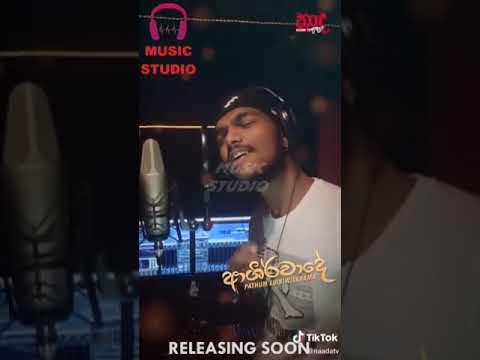 Ashirwade - Pathum Ediriwickrama