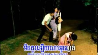 U2-9-04-Sanya pi kheat-Sokun Kanha