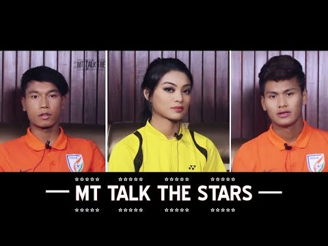 MT TALK THE STARS || FiFA U-17 World Cup OverView.