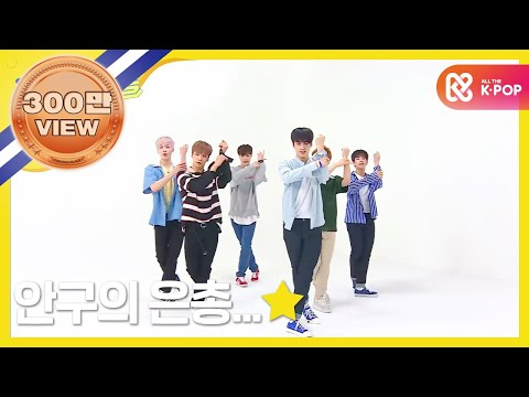 (Weekly Idol EP.307) ASTRO 2X faster version BABY