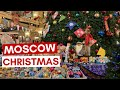 CHRISTMAS IN MOSCOW BEAUTIFUL DEPARTMENT STORE ГУМ mp3