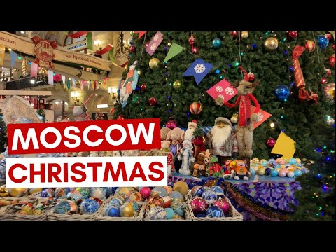 CHRISTMAS IN MOSCOW - BEAUTIFUL DEPARTMENT STORE (ГУМ)