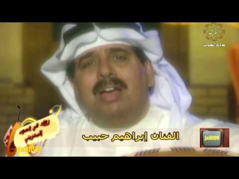 HD 🇰🇼 الله اليوم / فن الصوت / الفنان البحريني ابراهيم حبيب استديوهات تلفزيون الكويت الزمن الجمييل