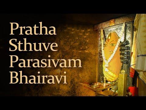 Pratha Sthuve Parasivam Bhairavi - Triveni (Navratri songs)