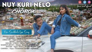 Nuy kuri Nelo Chorok Full Video || New Santhali Video Song 2021 || Aman & Anjali || Milan Tudu