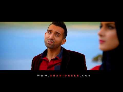 JAANA (Music Video)  | Sham Idrees