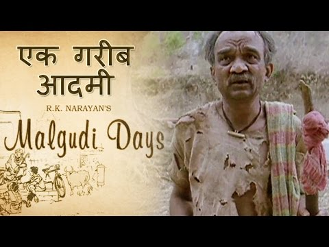 Malgudi Days - मालगुडी डेज - Episode 42 - A Horse And Two Goats - मुनि