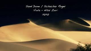 Sand Dune - Dawn (Shahar Regev)