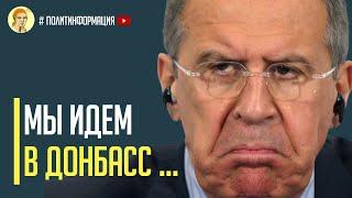 Срочно! Введение миротворцев на Донбасс вслед за Карабахом - Москва  сделала громкое заявление