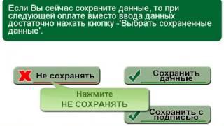 Как пополнить вклад в инфокиоске Беларусбанка?
