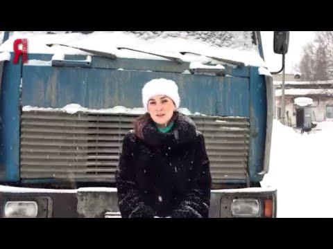 ЯБ2016 Услуги грузоперевозок ИП Кусаинова