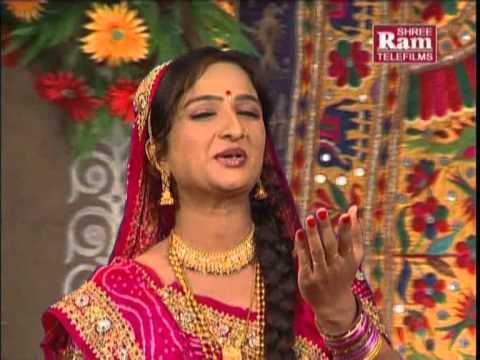 Raghuvanshi Ram Ni Ne Bapa Jalaramni | Gujarati Bhajan |Farida Meer