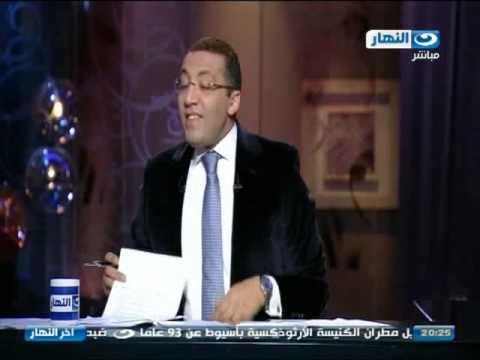 اخر النهار - ماذا حدث للمصريين ؟ جرائم وفضائح جنسية تهز ...