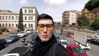 Поездка в РИМ, **1 🇮🇹