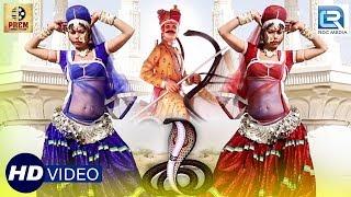 वीडियो जरूर देखे : तेजाजी महाराज का सुपरहिट सांग   Kharnaliya Ra Choudhary   Rajasthani DJ Song