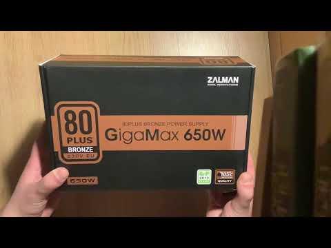 Zalman GigaMax ZM650-GVII APFC