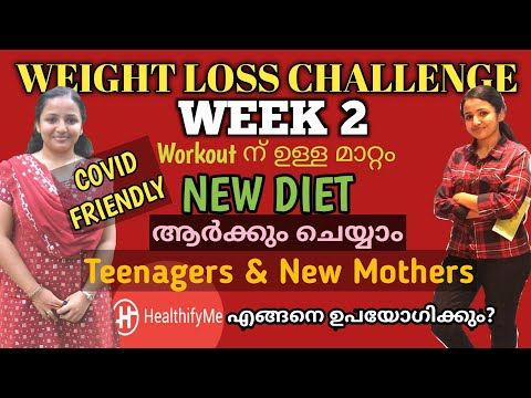 WEIGHT LOSS CHALLENGE |Teenagers, Post Pregnancy |Permanent Weightloss |WEEK 2|Simply Home by Geetz